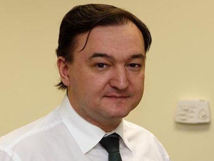 Сергей Магнитский // архив редакции