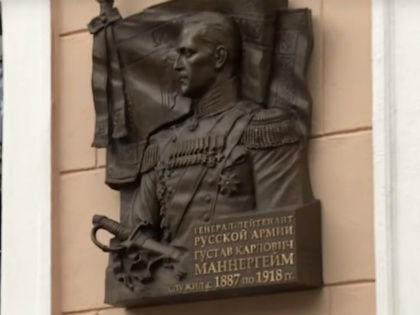 Власти Санкт-Петербурга приняли решение о демонтаже мемориальной доски финскому маршалу Карлу Маннергейму // Стоп-кадр YouTube