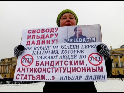 Ст. 212.1 УК была введена в 2014 году как часть репрессивного комплекса законодательства, принятого Госдумой VI созыва // Стоп-кадр YouTube