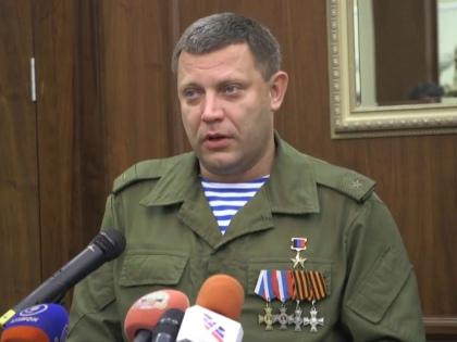 Александр Захарченко // Стоп-кадр YouTube