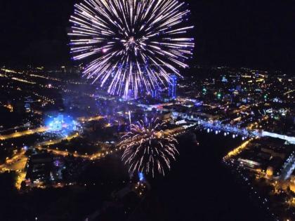 День города в Екатеринбурге отметят с размахом – на 27 МЛН РУБЛЕЙ // Стоп-кадр YouTube