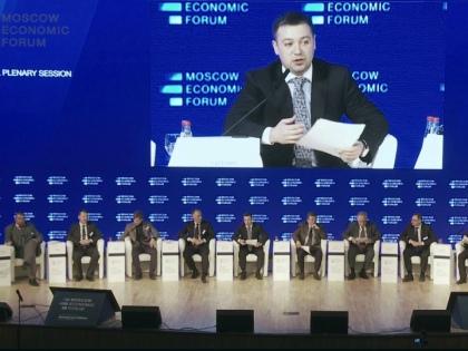 На Московском экономическом форуме (МЭФ-2017) назвали болевые точки экономики // Стоп-кадр YouTube