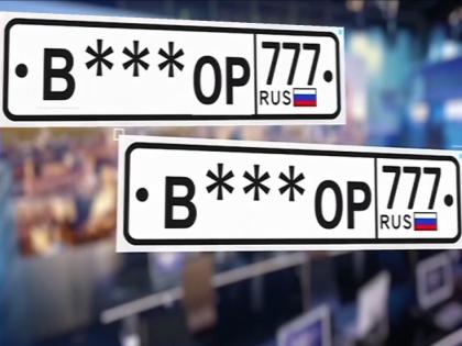 Сейчас российские автомобилисты ездят с номерами, на которых три цифры, три буквы // Стоп-кадр YouTube