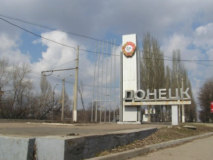 Теперь у чеченской стороны появилось договорное основание исправно обеспечивать турпотоком непризнанную республику // Стоп-кадр YouTube