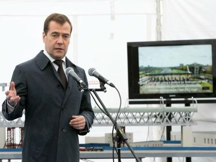 Дмитрий Медведев // Russian Look