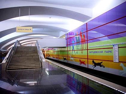 "Станция метро ""Битцевский парк // mos.ru"