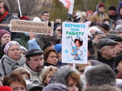 Реформа здравоохранения // Андрей Струнин / «Собеседник»