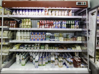 Специалисты рекомендуют йогурт для тех, кто хочет сформировать привычку перекусывать здоровыми продуктами // Russian Look