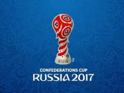 Сборная России на домашнем Кубке конфедераций сыграет с Португалией, Мексикой и Новой Зеландией // Стоп-кадр YouTube