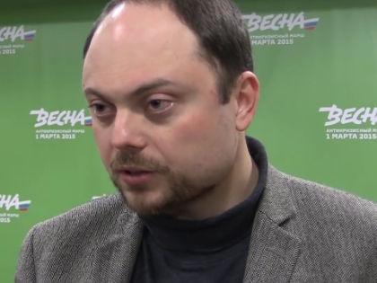 Владимир Кара-Мурза — младший был госпитализирован 26 мая // Кадр: Youtube