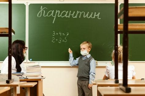 На прошлой неделе на карантин закрыто было только чуть больше 200 школ // Vladimir Melnikov / Russian Look