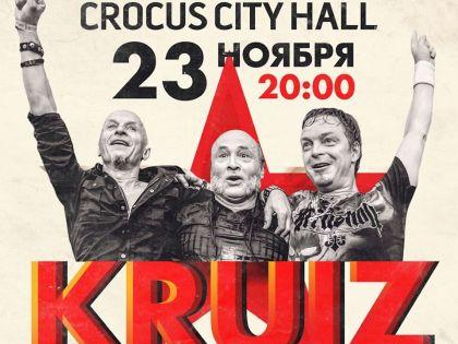 Kruiz reunion show // фрагмент афиши