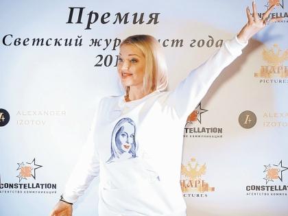 Анастасия Волочкова // Денис Сорокин