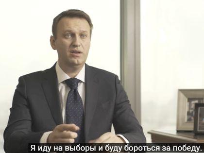 Алексей Навальный  // Стоп-кадр YouTube