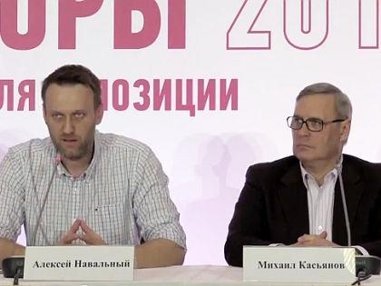 Алексей Навальный и Михаил Касьянов // Кадр YouTube