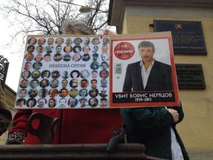 Панихида по Борису Немцову в Сахаровском центре // Александра Павлова / «Собеседник»
