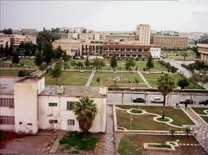Официальный сайт университета Мосула