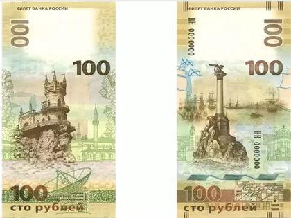 Памятные 100 рублей // Сайт ЦБ РФ