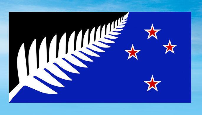 Правительство Новой Зеландии