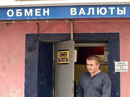 Александр Щемляев / Russian Look