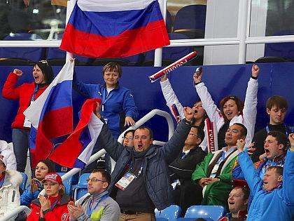 Российские болельщики в Сочи // Russian Look
