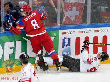 Александр Овечкин в сборной России на ЧМ-2016 по хоккею // Федерация хоккея России