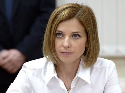 Наталья Поклонская // kremlin.ru