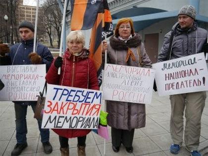 Активисты НОД против «Мемориала» // rusnod.ru