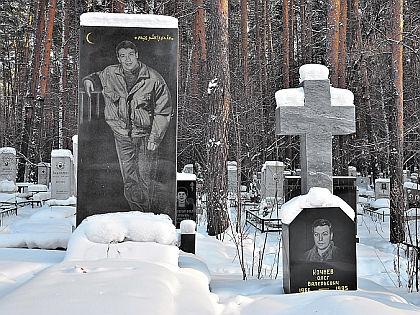 Памятник // Наталья Жигарева