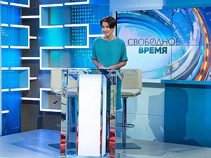 Юлия Панкратова //