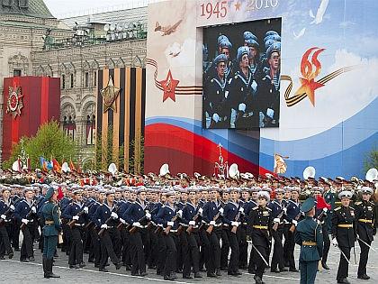Парад Победы // Russian Look