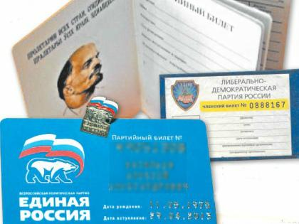 Партбилет «ЕдРа» напоминает банковскую карту, а у КПРФ – почти точная копия партбилета КПСС // Коллаж Sobesednik.ru