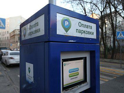 Платные парковки // Russian Look