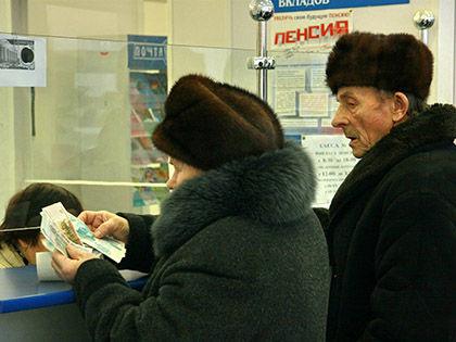 Пенсии в России в 2015 году проиндексируют дважды // Russian Look