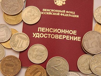 Работающим пенсионерам оставят только страховую часть пенсии // Russian Look