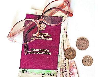 Работающие пенсионеры теперь могут получать премиальные коэффициенты // Александр Шпаковский
