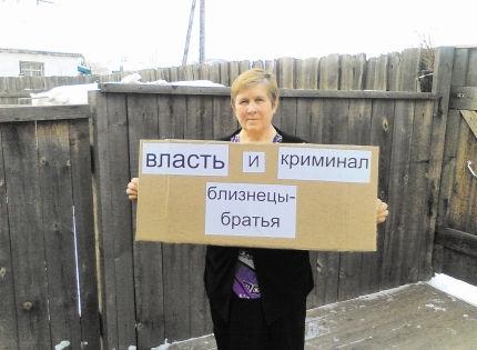 В Новопавловке никто никому не верит и все боятся // Наталья Филонова