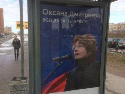 По поводу таких билбордов депутат ГД Сергей Вострецов («Единая Россия») написал жалобу в ЦИК // bezduhovnosti.com