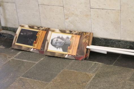 Скандал с выброшенными плакатами разгорелся на следующий день после Дня Победы // Андрей Струнин / «Собеседник»