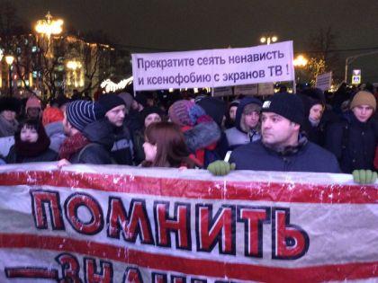 Акция в Москве // Ганненко Валерий