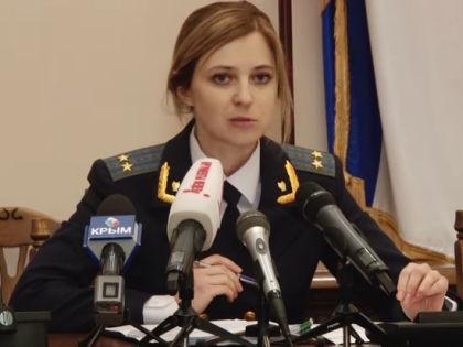 Наталья Поклонская // Кадр YouTube