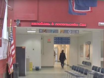 Проблемы с визами начались еще задолго до нового витка санкционной напряженности // Стоп-кадр YouTube