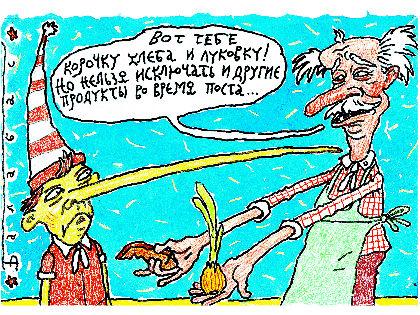Как поститься так, чтобы не заболеть и получать все необходимые питательные вещества // Виктор Балабас
