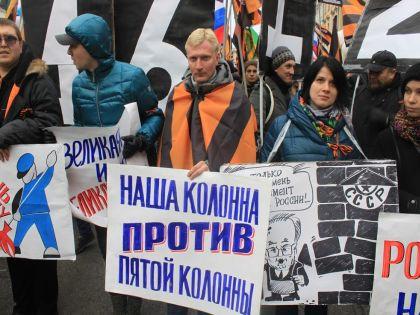 Блогер считает, что марш 4 ноября в центре Москвы напоминал гей-парад // Валерий Ганненко / «Собеседник»