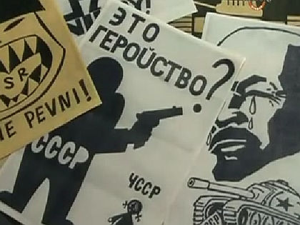 Чехия и Словакия возмущены искажением истории в фильме «Варшавский договор. Рассекреченные страницы» // Кадр YouTube