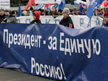 Добровольцам обещают выплатить 300 рублей // Global Look Press