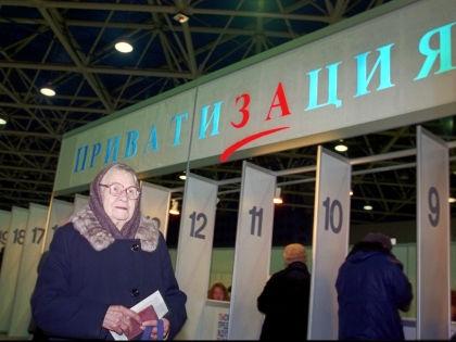 Алексей Бойцов/Russian Look
