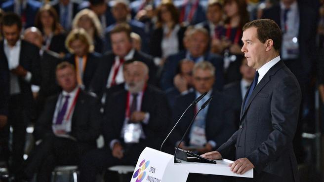 Дмитрий Медведев на форуме инновационного развития «Открытые инновации» // Сайт Правительства России