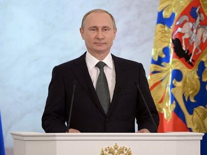 Владимир Путин // Фото пресс-службы Президента России / kremlin.ru