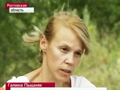Галина Пышняк // кадр Youtube.com